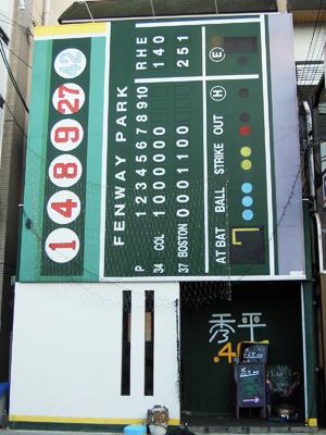 秀平さん02