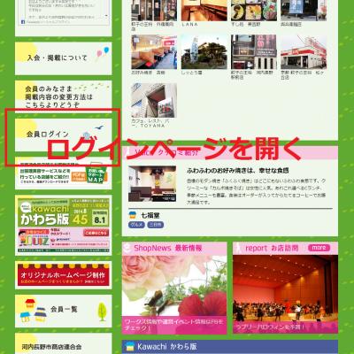 2014-09-25_22h23_27