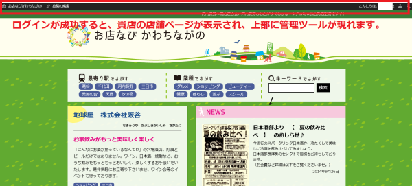 2014-09-26_17h02_062