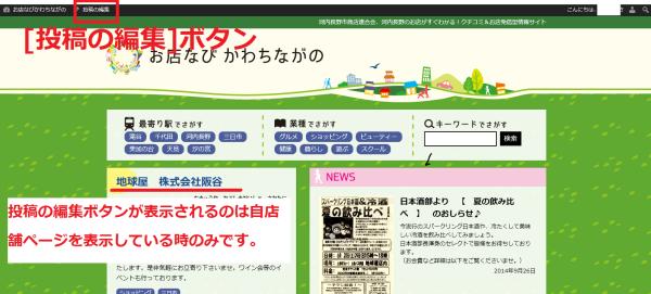 2014-09-26_17h02_063