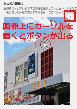 2014-09-26_17h41_36