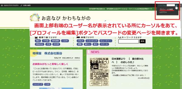 2014-09-26_17h57_55