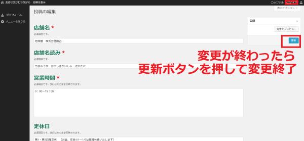 2014-09-29_23h03_08
