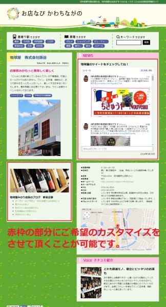 2014-09-30_12h10_28