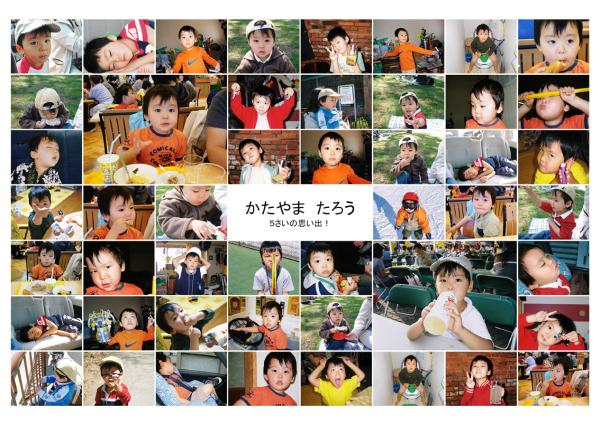 IMAGE010-1
