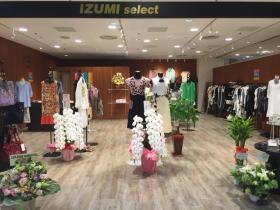 IZUMI select(お店なび)